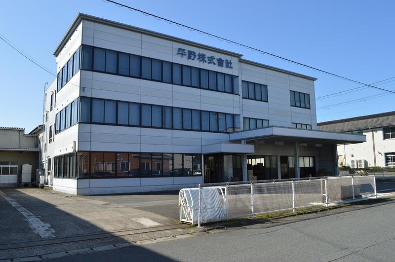 セールスコーナー:平野株式会社02